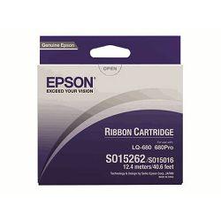 EPSON ribbon black for LQ2500, C13S015262