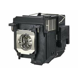 EPSON EB-685W 3LCD WXGA projector, V11H744040