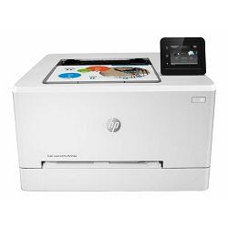 HP Color LaserJet Pro M255dw 21ppm, 7KW64A