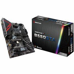 BIOSTAR Main Board Desktop B550, AM4, 4xDDR4, HDMI/DVI/DP, 2xPCIe x16, 3xPCIe x1, 1xPCI, 2xM.2, 4xSATA, 2.5G LAN, ATX