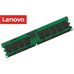 ThinkSystem 8GB TruDDR4 2666MHz (1Rx8 1.2V) UDIMM