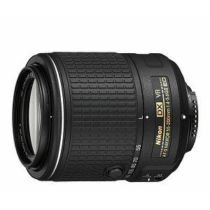 Nikon AF-S DX 55-200mm F4-5.6G ED VRII NIKKOR
