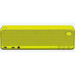 Sony HG1 zvučnik, bluetooth, NFC,  HG1, žuti, mikrofon
