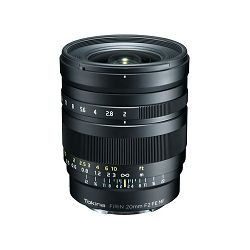 Tokina FiRIN 20mm f/2 FE MF Lens, za Sony E / Sony FE, Photo - FULL FRAME