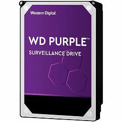 HDD AV WD Purple (3.5, 8TB, 256MB, 7200 RPM, SATA 6 Gb/s)